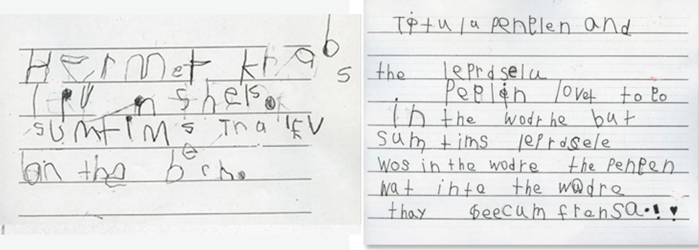 Example of spell essay uchicago
