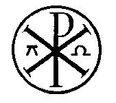The chi rho symbol, the first two letters of the Greek word Christos